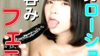 [TFVR-014] [VR] Full Body Lotion Swallow Whole Blowjob - R18