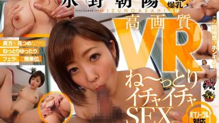[DSVR-003] [VR] High Definition VR Slooow Make Out SEX Asahi Mizuno (Supports Surround Sound) - R18