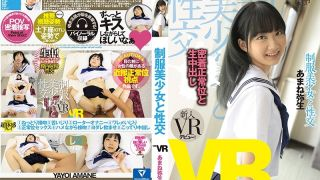 [WPVR073] [VR] SEX With Beautiful, Young Girls In Uniform VR Version Amane Yayoi - R18