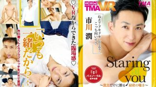 [TMAVR-025] [VR] Staring At You Jun Ichikawa - Whispered Secret Only Meant For You - - R18