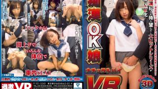 [NHVR-005] [VR] Molestation OK! Girls VR - R18