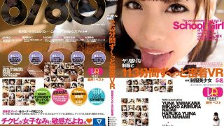 [WPLVR-001] [VR] Up Close And Personal For 113 Minutes With A Horny Girl In Uniform VR - R18