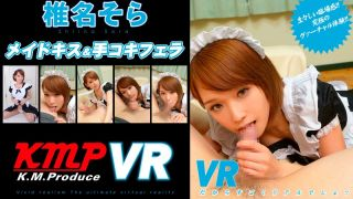[KMVR-041] [VR] Sora Shiina A VR Maid Kissing & Handjob & Blowjob Action It's In VR, So It Feels Really Real, Doesn't It? - R18