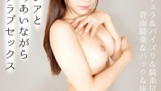 [TFVR-032] [VR] Look Into Clair Hasumi's Eyes While You Enjoy Lovey Dovey SEX - R18