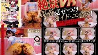 [OPVR-008] [VR] Great View VR! Showing Off Scat Slave Maid Massage Parlor - R18