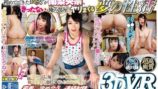[HERV-007] [VR] My First Girlfriend Is Riona Minami , And I'm Living The Dream, Fucking The Shit Out Of Her In My Dirty Room - R18