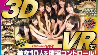 [EXVR-041] [VR] KMP 15th Anniversary Commemorative Collection Featuring 10 Dream Superstars! Use Hypnotism To Control This Harem And Use Them As You Wish! - R18