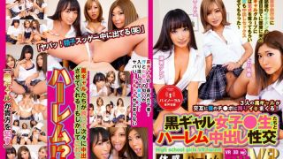 [TMAVR-054] [VR] Harem Creampie Sex With Young, Tanned Gals ~The Tanned Gals Came To The Room I Shared With A Handsome Roommate During A School Trip. They Took My Virginity And Let Me Creampie Them Repeatedly~ - R18