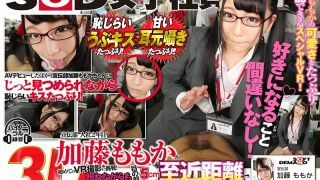 [3DSVR-0060] [VR] SOD Female Employee Momo Kato Tries Her First Porn Shoot! Close Contact Kiss And Whispering In Your Ear Embarrassed Handjob While Blushing 5 cm Before Your Eyes Close-Up - R18