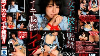 [KMVR-533] [VR] Captive Schoolgirl Tries Not To Orgasms While Being Raped. Hina Azumi - R18
