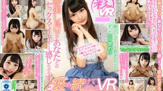 [SAVR-036] [VR] Shuri Atomi Will Be Having Sex With You And Cumming And Praising You The Entire Time In VR - R18