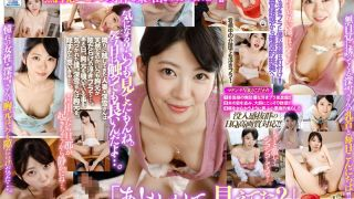 [JUVR-006] [VR] The Housewife From Next Door Is Always So Neat And Clean, But She Was Unconsciously Luring Me To Temptation With Her Loosely Bouncing Bra And It Turns Out She Was A Horny Natural Airhead Erotic Married Woman Miyuki Arisaka - R18