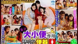[OVR-002] [VR] VR Girl Is A Shit And Piss Toilet - R18