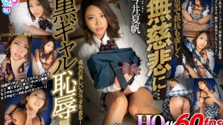 [GOPJ-264] [VR] High-Quality Theatrically Ultra High Definition Kaho Imai She Was Locked In A Room, And Her Struggles To Resist Ended Mercilessly... (A Shamed Tan Gal Edition) 'Are You Serious... What The Fuck Are You Doing... Don't Sniff Me There... Ahhh... Oh Shit, Stop It... Please Stop That! Hey, Pull It Out... Stop It Already... I Told You, Seriously, Stop It...!' It's Time To Get Busy With Her Beautiful Tanned Body! - R18