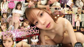 [ATVR-012] (VR) I Can't Keep My Hands Off My Adorable Sister-In-Law Who Moved In After Her Parents Divorced! Tsumugi Akari - R18