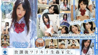 [KMVR-654] [VR] Pay-For-Pay Creampie Sex With An Idol-Class Beautiful Girl Who Sells Her Panties On An Anonymous Bulletin Board Rational After School Pay-For-Play Sex Mitsuki Nagisa - R18