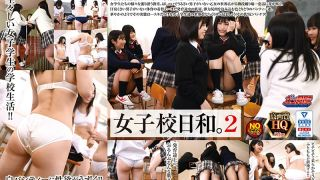 [GUNM-024] [VR] A Lovely Day For An All Girls School 2 No Mosaic - R18