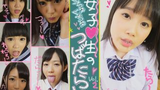 [WVR6-D008] [VR] VR Squishy Sch**lgirls Slobbering And Drooling vol. 2 - R18