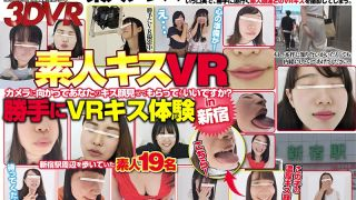 "[3DSVR-0507] [VR] (An Amateur Kissing VR Experience) ""Will You Show The Camera How You Kiss?"" An Unpermitted Kissing Experience In Shinjuku - R18"