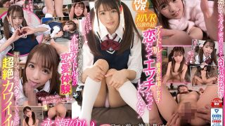 [KAVR-041] [VR] A Real Idol Is Lifting Her VR Ban A Sweaty Panty Shot Dance! Super Sweet Whispering Dirty Talk! The Forbidden Taboo Of An Ultra Lovey Dovey Sex Life Together Yui Nagase - R18
