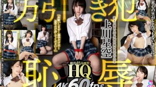 "[GOPJ-288] @VR] High-Quality Theatrical Ultra High Definition Sora Kamikawa This Shoplifter Was Caught And Shamed Down To Every Last Inch Of Her Body... ""Please... I Don't Want To Be Expelled... Please, I'll Do Anything Not To Get Expelled..."" - R18"