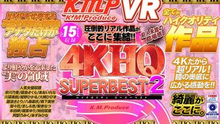 [KMVR-681] [VR] 4K HQ SUPER BEST 2 Overwhelming Real Works Gathered Here!! - R18