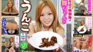 [OVR-003] [VR] For Today's Supper, We Will Be Serving Maichan's Shits - R18