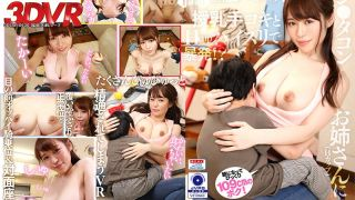 [3DSVR-0530] [VR] (A Real Si*ta Experience) You Have A Sister Complex For Your Elder Sister-In-Law And Her H-Cup Titty Voluptuous Body (High-Quality High Definition Titties) And You're Enjoying Them Up Close And Ejaculating To Your Heart's Content In This VR Video Chiharu Minagawa *A Titty-Filled Full Course Menu/Breast Milk Squirting Handjob/Facial Titty Fuck/An Enveloping Cowgirl/Hard And Tight Seated Fucking/2-Step Missionary Position - R18
