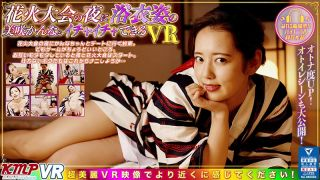 [DPVR-140] [VR] You'll Get To Have Some Lovey Dovey Time In This VR Video With Kanna Misaki, Dressed In A Yukata Kimono, While Watching The Fireworks Festival - R18