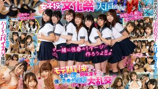 [KAVR-050] [VR] I Was Invited To An All-Girls School Cultural Fair By My C***dhood Friend A Triple Handjob At An Ear-Cleaning Reflexology Salon!? Harlem Titty Fuck Action By A Coffee Shop Maid In A Sailor Uniform!? An Orgy Fuck Fest Of Girls Fighting Over My Cock At The Wrap Party!? All 3 Episodes 120 Minutes High-Quality VR Video - R18