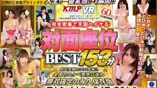 [KMVR-753] [VR] Sluttiest Moment Of Her Life!! Total Close Up Heavenly Cum Lotus Position Highlights 153 Min - R18