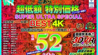 [KOLVRB-005] [VR] Koala VR Super Cheap Special Price Ultimate Highlights 53 4K Titles - R18