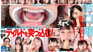 [RVR-026] VR - You'll Feel Like You're Really There When You See How Her Lips, Tongue, And Throat Move When She Gets Mouth-Fucked With A Dildo - R18