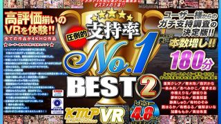 [KMVR-773] [VR] No.1 In Overwhelming Support Best 2 - R18