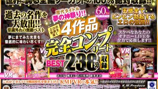 [KMVR-776] [VR] A Divine Fuck Fest Of Dream-Cum-True Historical Titles!! 4 Videos That Trace The History Of Eroticism In This Complete Collection Best Hits Collection 238 Minutes Mihina Mai Kaede Yuna Ishikawa Mao Kurata - R18