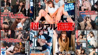 [BUZ-014] [VR] Buz-Style M****tation On The Bus, 3 Shots! From Beautiful Office Ladies To S********ls And Pop Idols, We Surround Them And M****t Them For Real! - R18