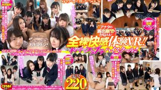 [WAVR-048] [VR] Boner-Inducing CFNM Academy VR. I Started At A School That Was A Girls' School And Became A Coed School Just This Year And I'm The Only Guy. To Make Things Worse, I Don't Even Have A Uniform So I Was Told To Be Naked At School. Now I Have To Spend My Time At School With My Dick Hanging Out!! - R18