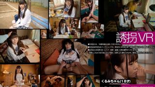 [MKTRR-004] [VR] A VR K****pping Short From The Eyes Of The Captor & Action That Was Shot With Care Experience 30 Unusual Captive Days Living Under The Radar With A Pure And Innocent Pupil Through VR Kurumi - R18