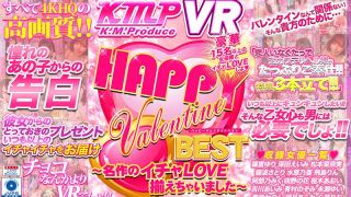 [KMVR-813] VR - Happy Valentine Best - A Collection Of Lovey Dovey Masterpieces - R18