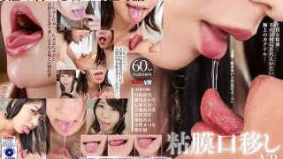 [KMVR-805] VR - Swapping Saliva In VR - R18