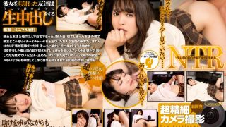 [CAFR-375] [VR] While I Slept Beside Her, My Friend Fucked My Girlfriend Like It Was All Natural, And I Have The Creampie Raw Footage To Prove It Aimi Otosaki - R18