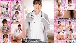 [DANDYHQVR-008] [VR] My C***dhood Friend Is A Nurse. She Was Examining Me For Premature Ejaculation When I Couldn't Hold Back And Exploded. She Cured Me With Her Gentle Sex Treatment. Kanon Kanade - R18