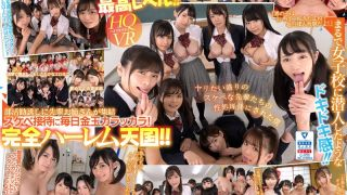 [KAVR-065] [VR] First Year As A Coed Am I The Only Boy To Enter This Former Girls-Only School? The Club Activities of the Older Sisters Are Too Good And They Fondle My Balls Everyday! Absolutely No Burdensome Teammates! A 1 vs. 9 School Harlem Paradise!! - R18