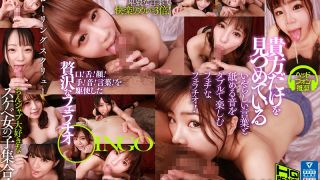 [RVR-035] [VR] She Slurps Greedily On Your Cock And Talks Dirty To You At Ultra Close Range In VR - R18