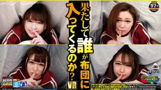 [OYCVR-039] [VR] Who Knows Who You'll Get To Fuck! A Thrilling Night During Your School Trip!! Who Will Crawl Into Your Futon With You? TYPE-B I'm The Only Boy In Class, And During Our School Trip, The Pleasure Cums At Night. I Was Partying With The Girls When The Teacher Came By To Make The Nightly Rounds! Oh No!! We All Hid Inside The Futon, But Then, Inside My Futon... - R18