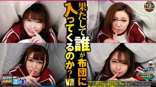 [OYCVR-038] [VR] Who Knows Who You'll Get To Fuck! A Thrilling Night During Your School Trip!! Who Will Crawl Into Your Futon With You? TYPE-A I'm The Only Boy In Class, And During Our School Trip, The Pleasure Cums At Night. I Was Partying With The Girls When The Teacher Came By To Make The Nightly Rounds! Oh No!! We All Hid Inside The Futon, But Then, Inside My Futon... - R18
