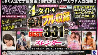 [KMVR-841] [VR] Enjoy Full Penetration With The Young Ladies Of KMP!! 4 Titles Filled With Our Guaranteed PREMIUM BEST HITS COLLECTION 331 Minutes Of Slender, Sexy Fun - R18