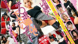 [PYDVR-038] [VR] Going After A Masochistic Guy's Dick In Long Boots - R18