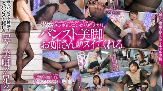 [SIVR-079] [VR] She's Wearing Pantyhose And Stroking You Off With A Disgusted Look On Her Face Ichika Hoshimiya - R18