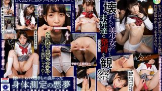 [CBIKMV-040] [VR] A Nightmare Where The Body Type Was So Good It Was Scary Starting With A Big Cock, Opens Her Eyes To Lust S********l Begins Her Training - R18